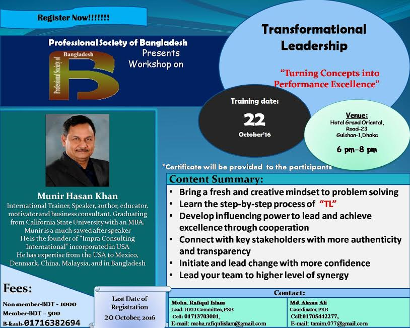 PSB_Training_22_October_2016.png shared by CodeSierra